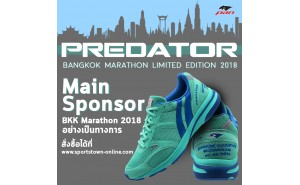 Bangkok  Marathon  Limited  Edition  2018