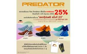 เปิดสั่งจองรองเท้า Pan Predator